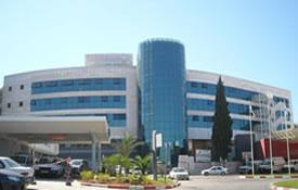 Асаф А Рофе - израильский медицинский центр - диагностика и лечение в Израиле