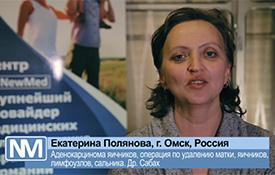 adenokarcinoma-yaichnikov-operaciya-po-udaleniyu-matki
