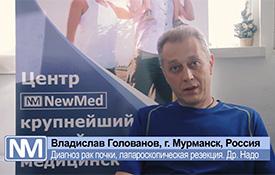 rak-pochki-laparoskopicheskaya-rezekciya-u-doktora-nado